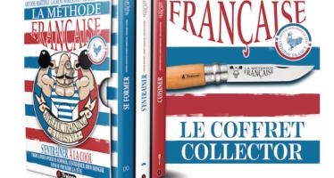 La méthode française !